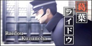 Raidou Kuzunoha (OP)